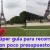 Guía definitiva para recorrer París con poco presupuesto! - DÍA 1