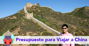 FeatImgPresupuestoChina2